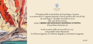 Congresso Nazionale della SocietàI taliana di Gerontologia e Geriatria - Napoli 2016-invito cena di gala